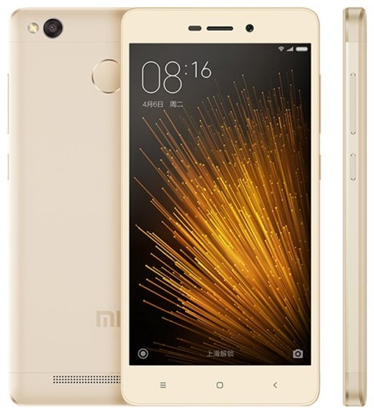 Xiaomi Redmi 5 32GB price in India