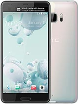 HTC U Ultra (64 GB) price in India
