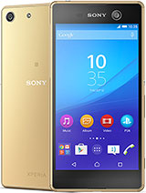 Sony Xperia M5 Dual (16 GB) price in India